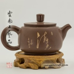 Nixing teapot - Qing Xiang 160ml