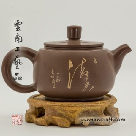 Ни Син чайник - Qing Xiang 160ml