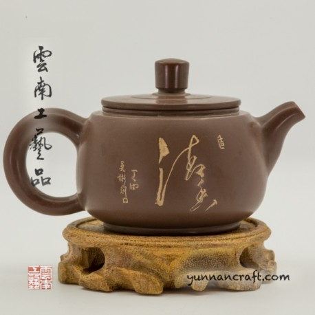Ni xing teapot - Qing Xiang 160ml