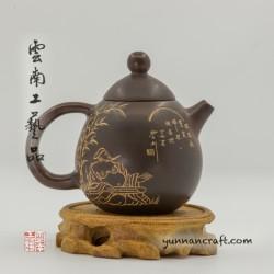 Ни Син чайник - Кун Шан 180мл