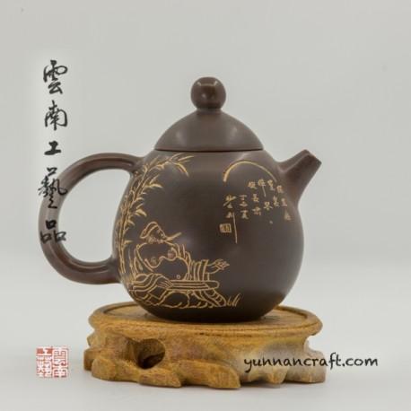 Ni xing teapot - Kong Shan 180ml