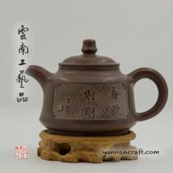 Nixing teapot - Wu Yu 240ml