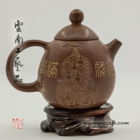 Ни Син чайник - Lian Yu Yu 170ml