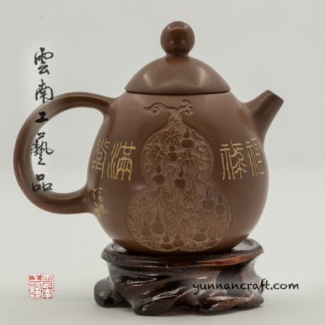Nixing teapot - Fu Lu Man Tan 170ml