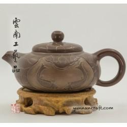Ни Син чайник - Lian Yu Yu 210ml