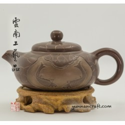 Nixing teapot - Lian Yu Yu 210ml