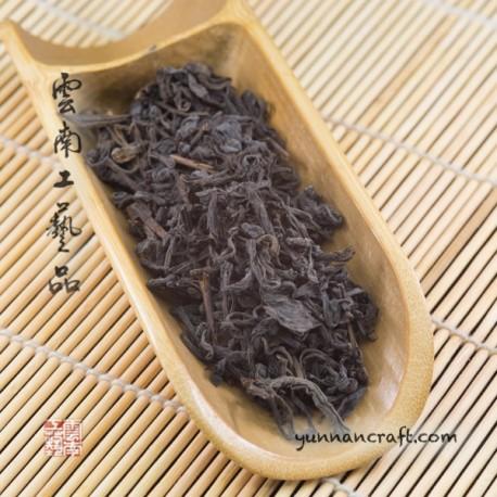1998 Liu Bao Cha