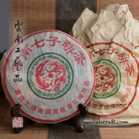 2005 Yun Nan Qi Zi Bing Cha