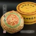 2008 Da Li Yin Hao Tuo Cha