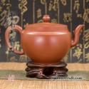 Исинский чайник - Цзин Бэй 220мл