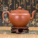 Yixing teapot - Fan Gu Jin Bei 220ml