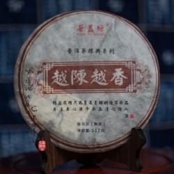 2013 Yue Chen Yue Xiang