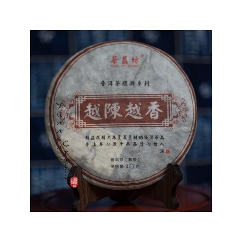 2013 Yue Chen Yue Xiang Daily Drinker Menghai Shu Pu Erh