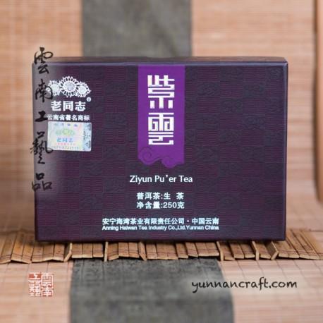 2011 Lao Tong Zhi Zi Ya