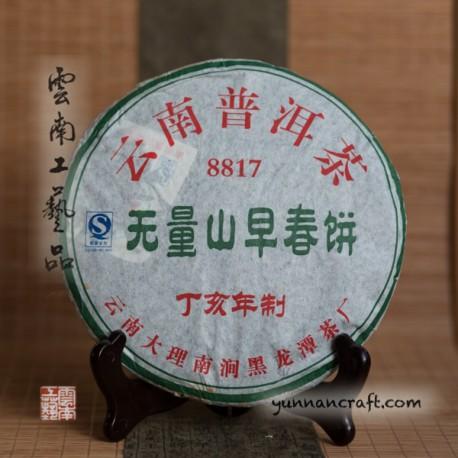 2007 Wu Liang Shan Zao Chun Bing