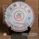 2009 Yun Hong Sheng Tai Pu 8818