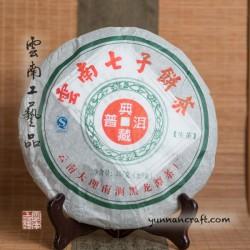 2011 Цяо Му Хуан Пян