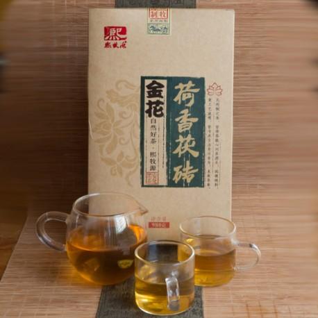 2013 He Xiang Fu Zhuan