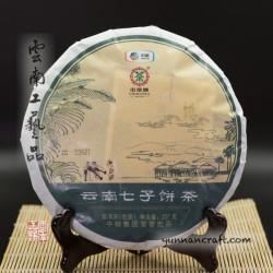 2014 Zhong Cha -Yunnan Qi Zi Bing