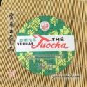 2014 Xiaguan Yunnan Tuocha