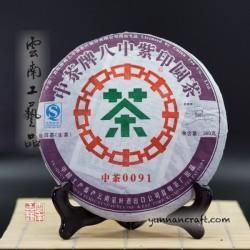 2007 Zhong Cha 0091