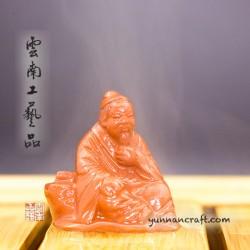 Lu Yu Zisha I