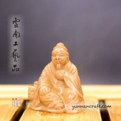 Lu Yu Zisha II