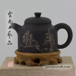 Zitao Teapot - home 180ml