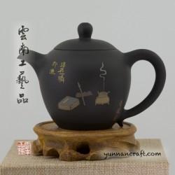 Zitao Teapot - Zuo Jia 200ml