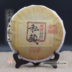 2018 Xiao Hu Sai