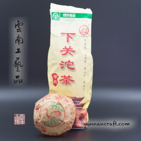 2010 Xia Guan Tuo Cha (Jia Ji)