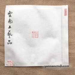 Pu-erh cake zip bag