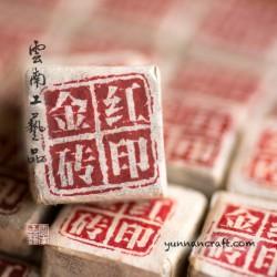 2015 Хун Инь Цзинь Чжуань
