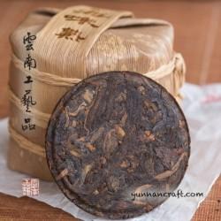 2017 Menghai Xiao Bing - shu