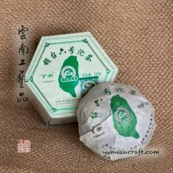 2012 Xiaguan No.6 - Xiao Tai