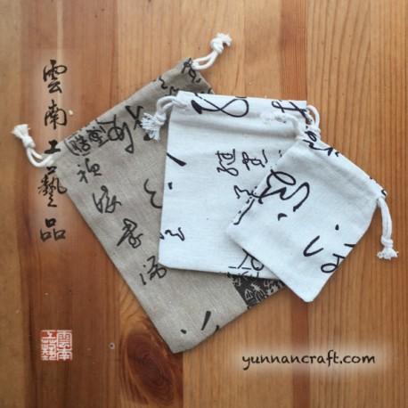 Подарочные мешочки - 3 размера
