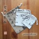 Gift bags - 3 sizes