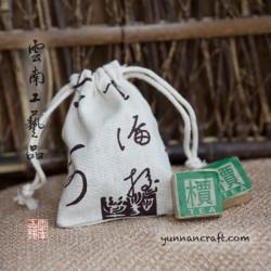2003 Mini Sheng Zhuan