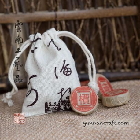 2012 Mini Shu Bing