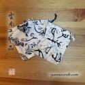 Подарочные мешочки - мини