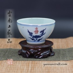 90ml Gongfu Cha Bei - tree
