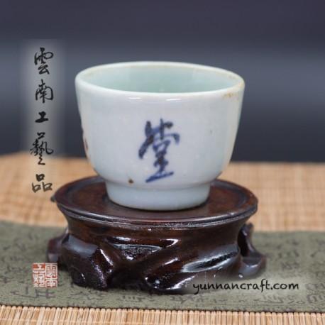 75 мл чашка - Чан