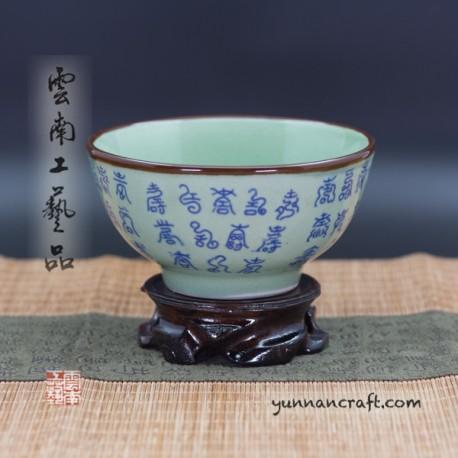 180ml Fang Gu bowl