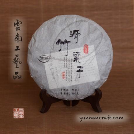 2017 Hua Zhu Liang Zi