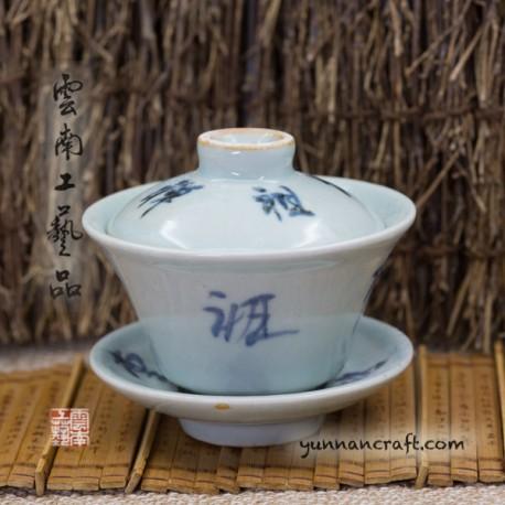 120ml Fang Gu Chan Zu