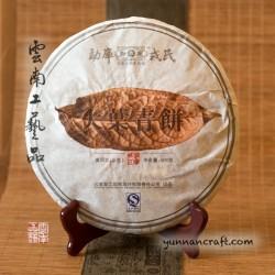 2011 Mengku Rongshi - Da Ye Qing Bing