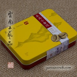 2015 Da Yi mini tuo (36/45g) - shu