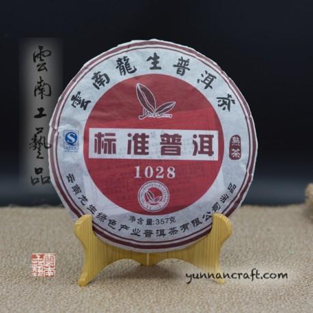 2010 Лун Шэн 1028