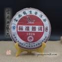 2010 Long Sheng 1028