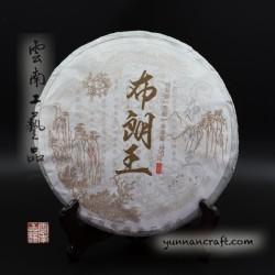 2013 Бу Ланг Ван